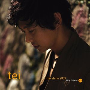 "Album art for TEI's album ""The Shine 2009"""