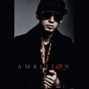 "Album art for The Quiett's album ""Ambition"""