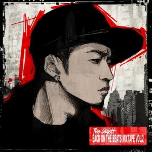 "Album art for The Quiett's album ""Back On The Beats Vol. 2"""