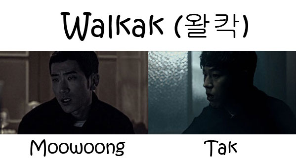 "The members of BaeChiGi in the ""Walkak"" MV"