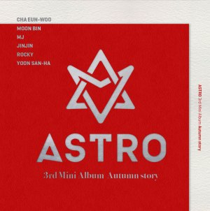 "Album art for Astro's album ""Autumn Story"""