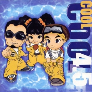 "Album art for Cool's album ""Cool 4.5"""