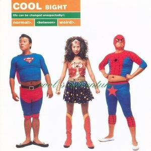 "Album art for Cool's album ""Cool 8ight"""