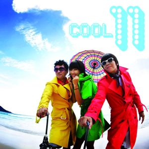 "Album art for Cool's album ""Cool 11"""