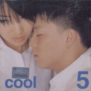 "Album art for Cool's album ""Cool 5"""
