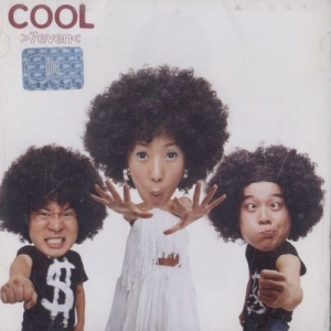 "Album art for Cool's album ""Cool 7even"""