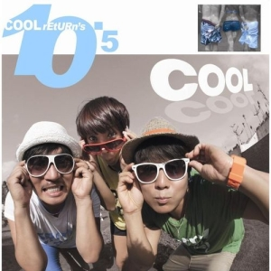 "Album art for Cool's album ""I Want Love"""