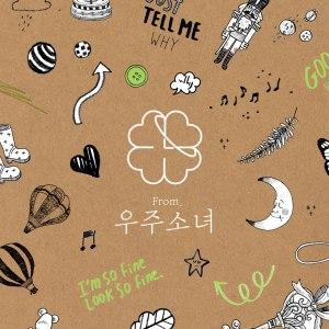 """Album art for Cosmic Girls's album """"From. Cosmic Girls"""""""
