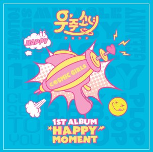 "Album art for Cosmic Girls (WJSN)'s album ""Happy Moment"""