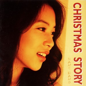 "Album art for Han's Band's album ""Christmas Story"""