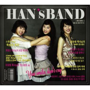 "Album art for Han's Band's album ""Faith Hope Love:"