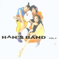 "Album art for Han's Band's album ""Han's Band 3"""