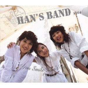 "Album art for Han's Band's album ""You Smile Don't Cry"""