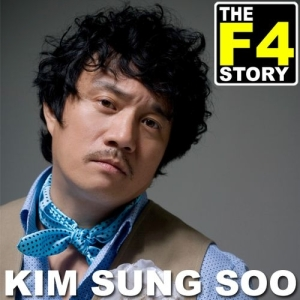 "Album art for Kim Sung Soo's album ""The F4 Story"""