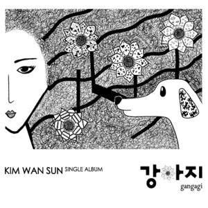 "Album art for Kim Wan Sun's album ""Puppy"""