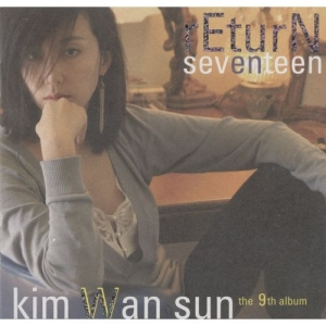 "Album art for Kim Wan Sun's album ""Return Seventeen"""