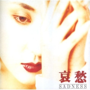 "Album art for Kim Wan Sun's album ""Sadness"""
