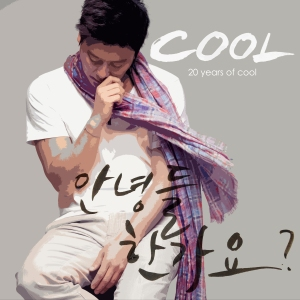 "Album art for Lee Jae Hoon's alum ""20 Years Of Cool"""