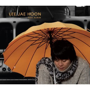 "Album art for Lee Jae Hoon's album ""First Album"""
