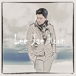 "Album art for Lee Jae Hoon's album ""I Hated You"""