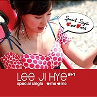 "Album art fo Lee Ji Hye's album ""#+1"""