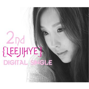"Album art for Lee Ji Hye's album ""Break My Heart"""