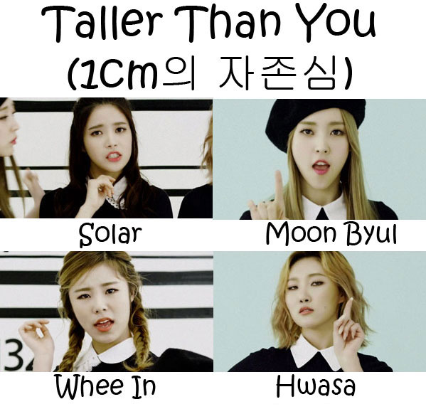 "The members of MAMAMOO in the ""Taller Than You"" MV"