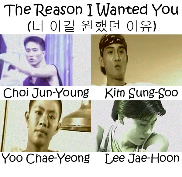 "The members of Cool in the ""The Reason I Wanted You"" MV"