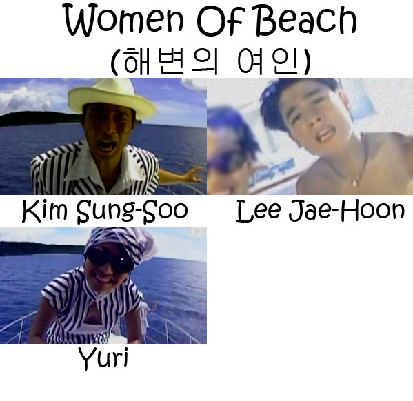 "The members of Cool in the ""Women Of Beach"" MV"