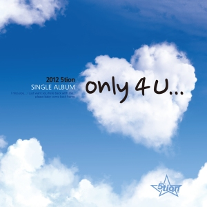 "Album art for 5tion's album ""Only 4 U"""