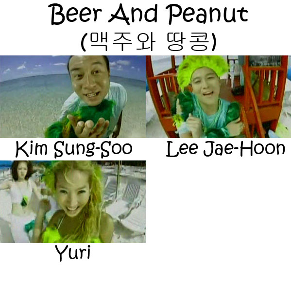 "The members of Cool in the ""Beer And Peanuts"" MV"