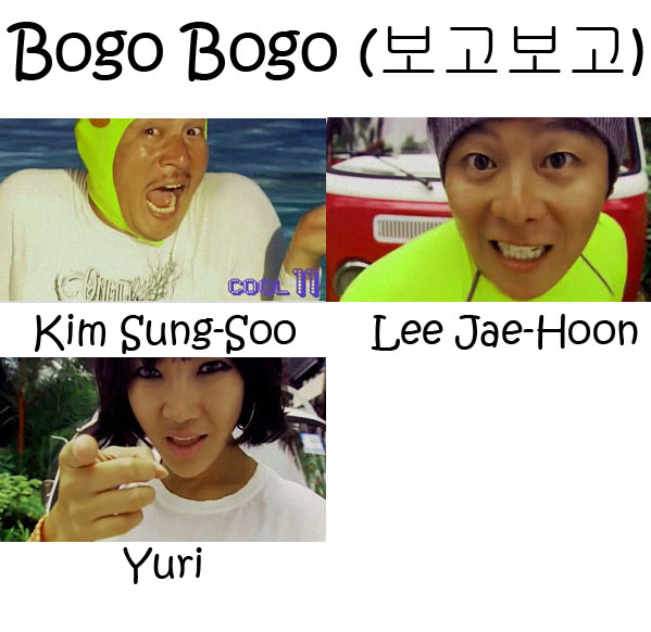"The members of Cool in the ""Bogo Bogo"" MV"
