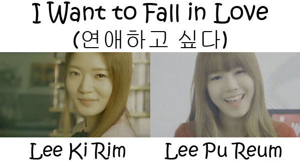 "The members of Wable in the ""I Want To Fall In Love"""