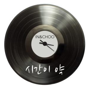"Album art for In&Choo's album ""Love & Hate"""