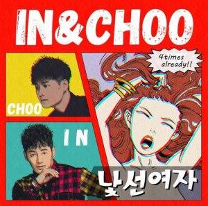 """Album art for In & Choo's album """"Strange Woman"""""""