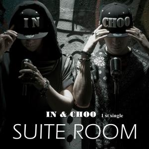 """Album artwork for In&Choo's album """"Suite Room"""""""