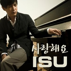 "Album art for ISU's album ""Love You"""