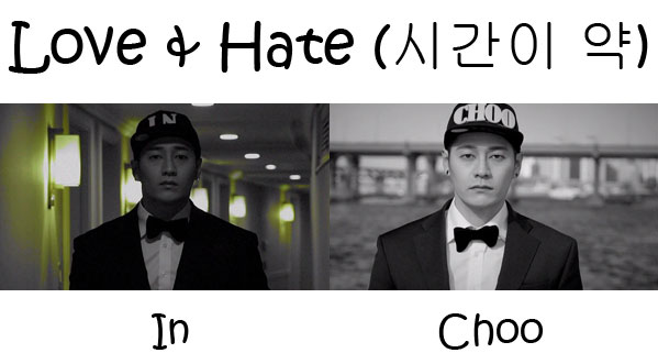 "The members of In&Choo in the ""Love & Hate"" MV"