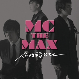 "Album art for M.C. The Max's album ""I Love You"""