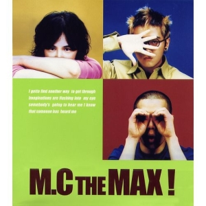 "Album art for M.C. The Max's album ""M.C The Max!"""