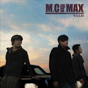 "Albm art for MC The Max's album ""Via 6"""