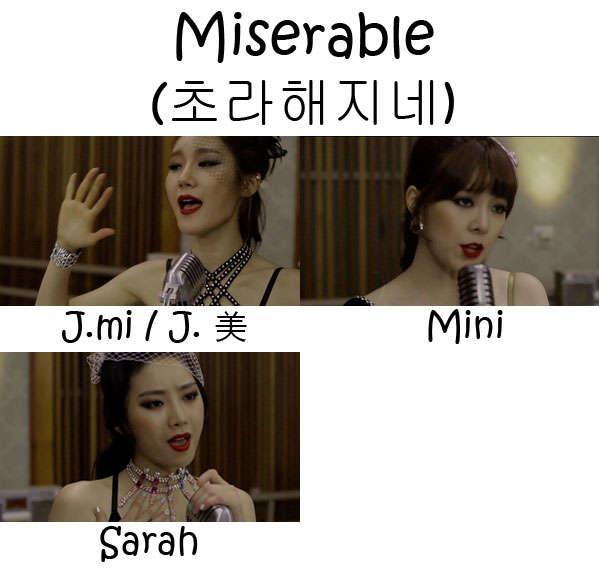 "The members of Lush in the ""Miserable"" MV"