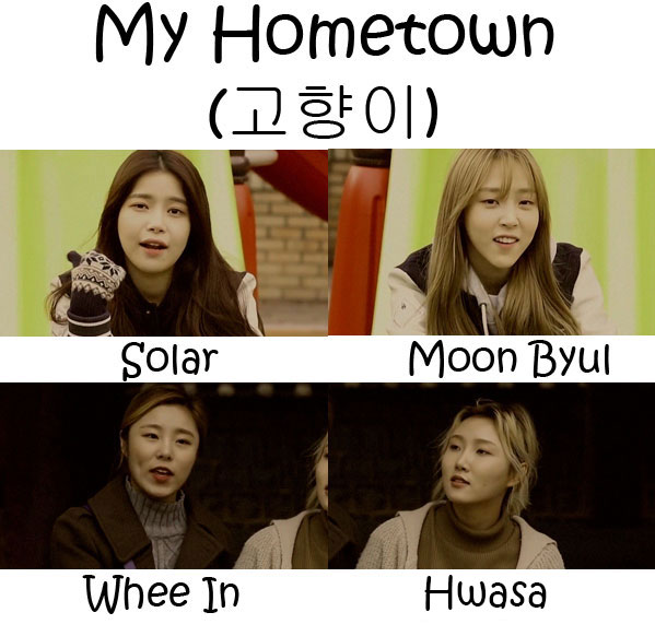 "The members of MAMAMOO in the ""My Hometown"" MV"