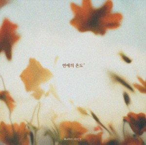 """Album art for OBROJECT's album """"Temperature Of Love"""""""