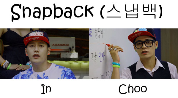 "The members of In&Choo in the ""Snapback"" MV"