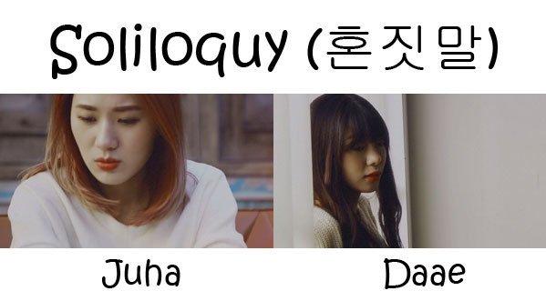 "The members of Bubble X in the ""Soliloquy"" MV"