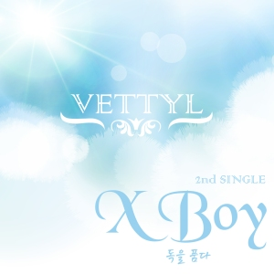 "Album art for Vetty L's album ""X Boy (Regular Ver)"""
