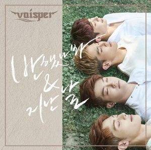 """Album art for Voisper's album """"Crush On You"""""""