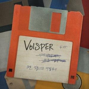 """Album art for Voisper's album """"Save As"""""""