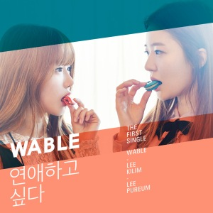 "Album art for Wable's album ""I Want To Fall In Love"""